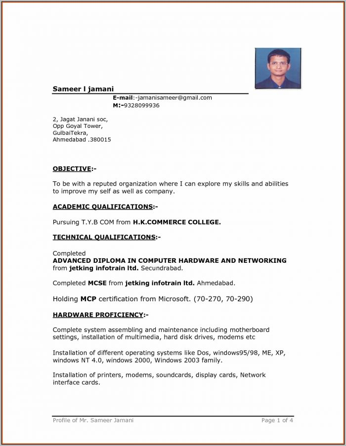 Simple Resume Format Free Download In Ms Word Resume Format Ms Regarding Resume Template Free Download