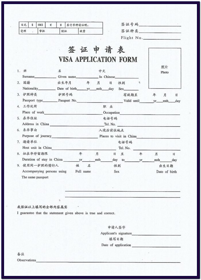 Chinese Visa Application Form Jakarta
