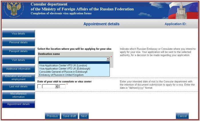 Russian Visa Application Form Download Uk